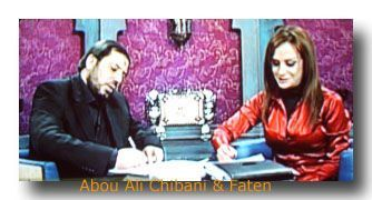 Get More Information And Guides about Abou Ali Chibani Video and